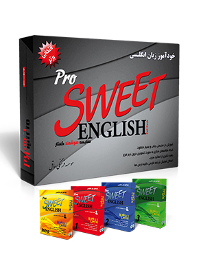 Sweet English pro edition